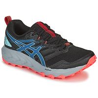 Boty Ženy Běžecké / Krosové boty Asics GEL-SONOMA 6 Černá / Modrá / Růžová