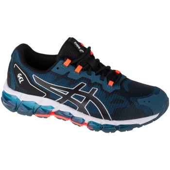 Boty Děti Běžecké / Krosové boty Asics Gel-Quantum 360 6 GS Modrá