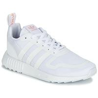 Boty Ženy Nízké tenisky adidas Originals MULTIX W Bílá