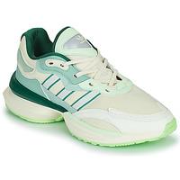 Boty Ženy Nízké tenisky adidas Originals OZIKENIEL Bílá / Zelená