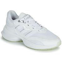 Boty Ženy Nízké tenisky adidas Originals OZIKENIEL Bílá