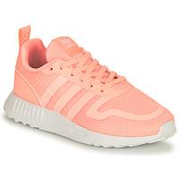 Boty Dívčí Nízké tenisky adidas Originals MULTIX C Růžová