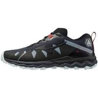Boty Muži Běžecké / Krosové boty Mizuno Wave Daichi 6 Tmavomodré