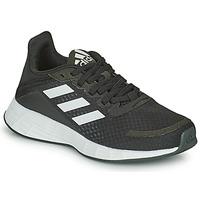 Boty Děti Běžecké / Krosové boty adidas Performance DURAMO SL K Černá / Bílá
