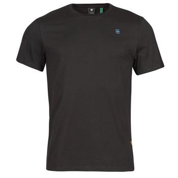 Textil Muži Trička s krátkým rukávem G-Star Raw BASE-S R T SS Černá