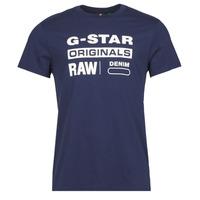 Textil Muži Trička s krátkým rukávem G-Star Raw GRAPHIC 8 R T SS Modrá