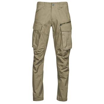 Textil Muži Cargo trousers  G-Star Raw ROVIC ZIP 3D STRAIGHT TAPERED Béžová