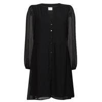 Textil Ženy Krátké šaty Vila VIAMIONE Černá