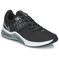 Boty Ženy Nízké tenisky Nike WMNS NIKE AIR MAX BELLA TR 4 Černá / Bílá