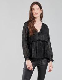 Textil Ženy Halenky / Blůzy Moony Mood PABBENANT Černá