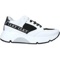 Boty Děti Nízké tenisky Cult GO1 Bílý