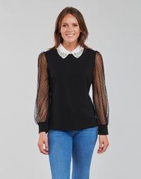 Textil Ženy Halenky / Blůzy Moony Mood PACHAN Černá