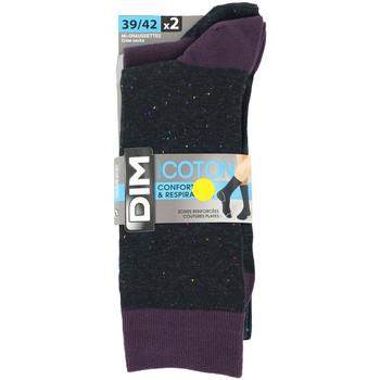 Doplňky  Ponožky DIM Pack x2 Socks Fialová