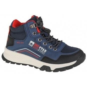 Boty Muži Multifunkční sportovní obuv Big Star Youth Shoes modrá