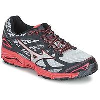 Běžecké / Krosové boty Mizuno WAVE MUJIN 2