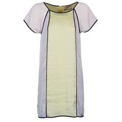 Textil Ženy Krátké šaty Chipie FREGENAL Žlutá / Šedá
