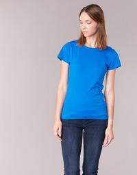 Textil Ženy Trička s krátkým rukávem BOTD EQUATILA Modrá