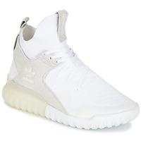 Kotníkové tenisky adidas Originals TUBULAR X PK
