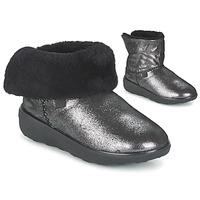 Boty Ženy Kotníkové boty FitFlop SUPERCUSH MUKLOAFF SHIMMER Stříbrná