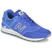 Nízké tenisky New Balance MTL574