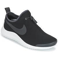 Boty Muži Nízké tenisky Nike PROJECT X Černá