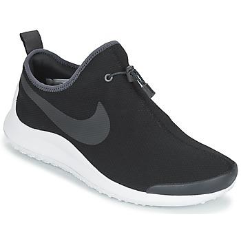 Nike Tenisky PROJECT X - Černá