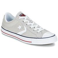 Boty Nízké tenisky Converse STAR PLAYER CORE CANVAS OX Šedá / Světlá / Bílá