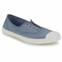 Boty Nízké tenisky Victoria 6623 Modrá