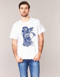 Textil Muži Trička s krátkým rukávem Element SERENADE SS Bílá