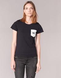 Textil Ženy Trička s krátkým rukávem Yurban FIALA Černá