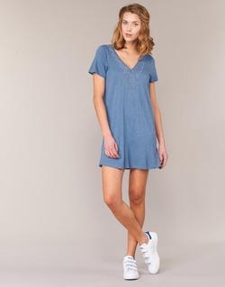 Textil Ženy Krátké šaty Roxy DUSTIN Modrá
