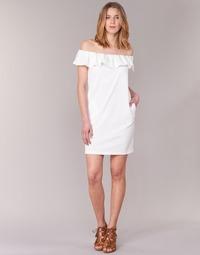 Textil Ženy Krátké šaty See U Soon 7123017 Bílá