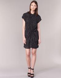 Textil Ženy Krátké šaty See U Soon 7121114 Černá