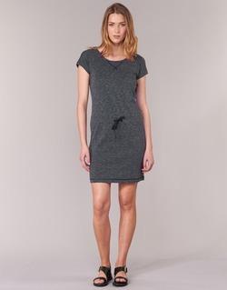 Textil Ženy Krátké šaty Columbia OUTERSPACED Šedá