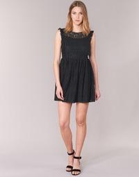 Textil Ženy Krátké šaty Betty London GLATOS Černá
