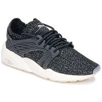 Boty Běžecké / Krosové boty Puma BLAZE CAGE EVOKNIT Černá / Bílá