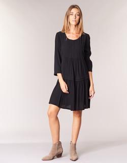 Textil Ženy Krátké šaty See U Soon ROBBA Černá
