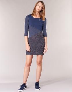 Textil Ženy Krátké šaty Smash JUPIA Tmavě modrá