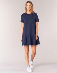 Textil Ženy Krátké šaty Betty London HOMA Tmavě modrá