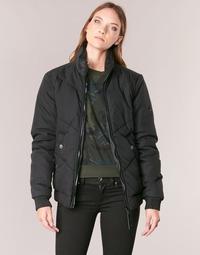 Textil Ženy Bundy G-Star Raw STRETT CHEVRON JKT Černá
