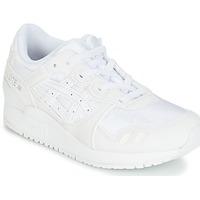 Boty Děti Běžecké / Krosové boty Asics GEL-LYTE III PS Bílá / Béžová