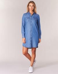 Textil Ženy Krátké šaty Yurban IHEBELLA Modrá