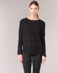 Textil Ženy Svetry Only CAVIAR Černá