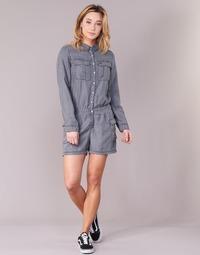 Textil Ženy Overaly / Kalhoty s laclem Deeluxe WEAVY Šedá