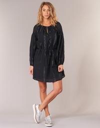 Textil Ženy Krátké šaty Scotch & Soda DRAGUO Černá