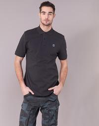 Textil Muži Polo s krátkými rukávy G-Star Raw DUNDA POLO S/S Černá