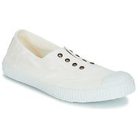 Boty Ženy Nízké tenisky Victoria 6623 Bílá