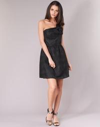 Textil Ženy Krátké šaty Naf Naf ECLAIR Černá