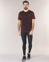Textil Muži Legíny Under Armour 2.0 LEGGING Černá