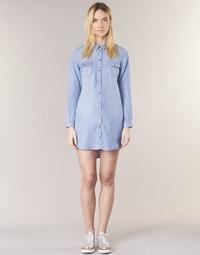 Textil Ženy Krátké šaty Vero Moda VMSILLA Modrá / Světlá